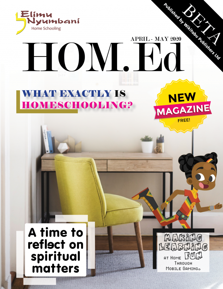 HOMED - ISSUE 1 - Front Cover Page